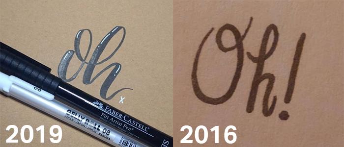 2019 vs 2016 calligraphy